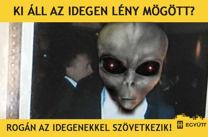 ufo00