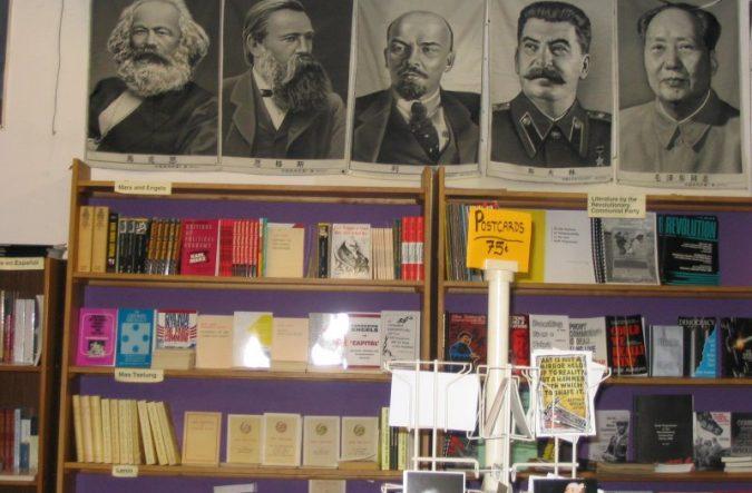 Marxista_könyvesbolt,_Berkeley,_Kalifornia