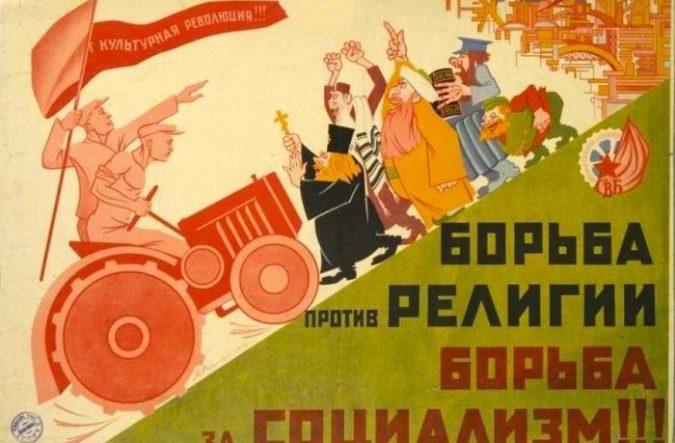 soviet-anti-religious-propoganda-g
