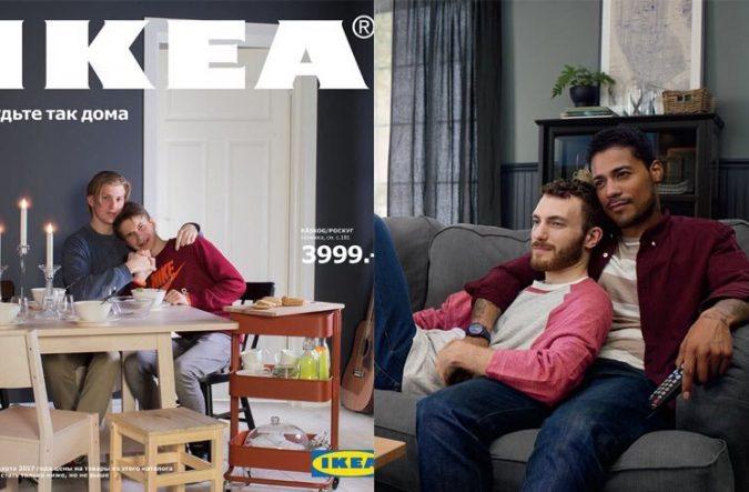 IKEA-GAY-AD-1
