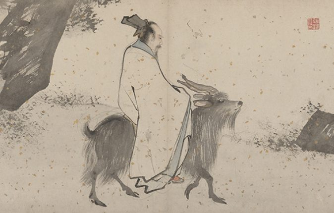 Album_of_18_Daoist_Paintings_-_18