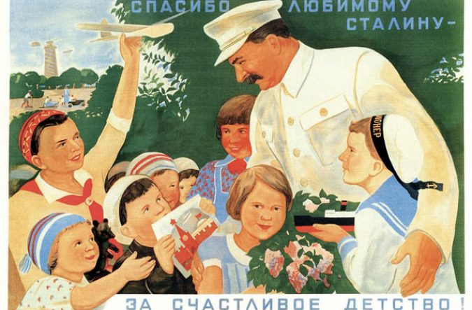 Soviet-CCCP-USSR-Children-Thank-you-beloved-Stalin-Classic-Wall-Stickers-Canvas-Painting-Vintage-Poster-Home